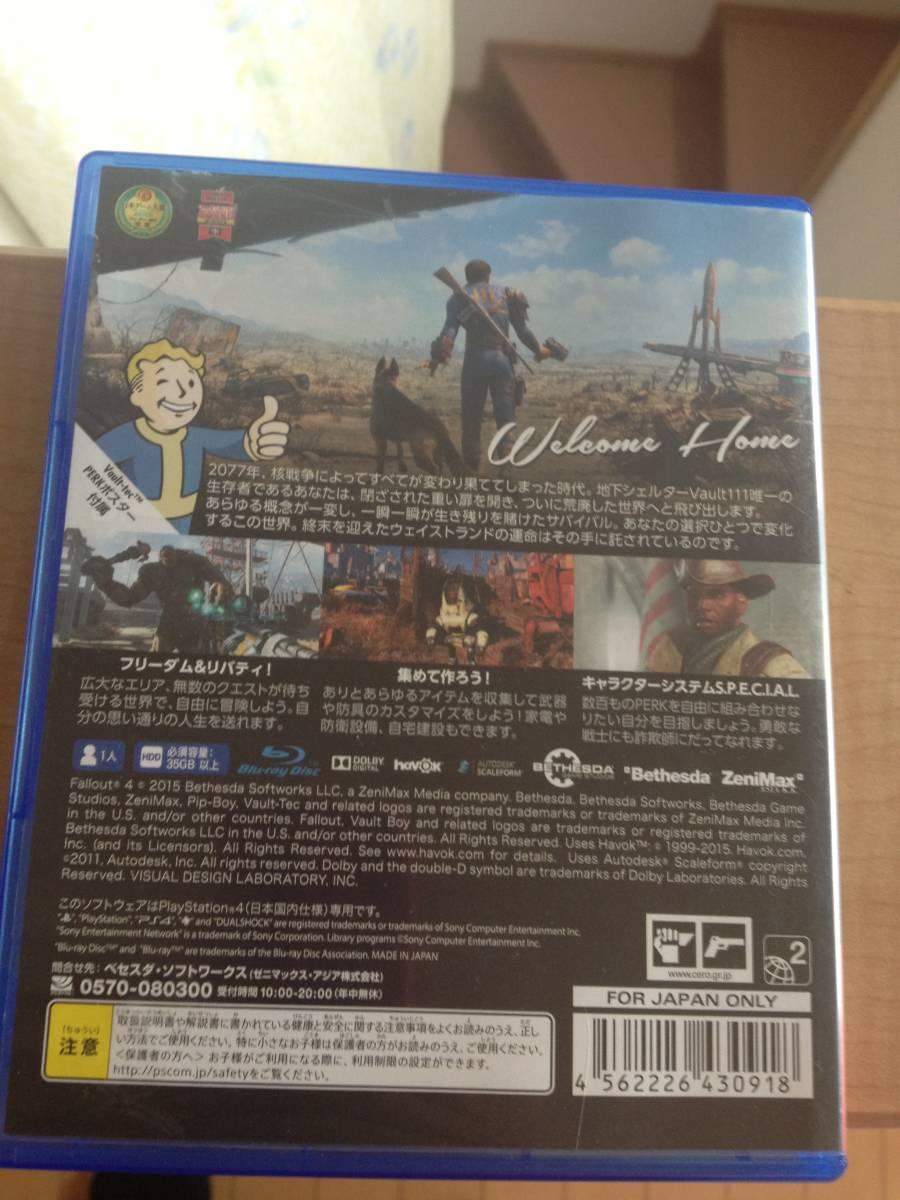 匿名配送 中古 PS4専用 フォールアウト4