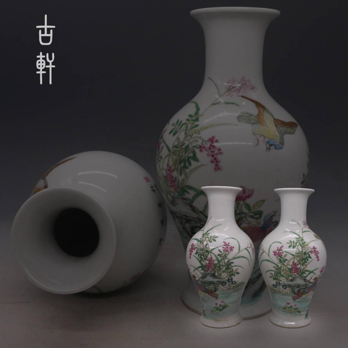 【0318CCD0029】中国骨董品 清 粉彩【花鳥紋】手彫 賞瓶 皿 中国古美術 妙美品 秀作 置物