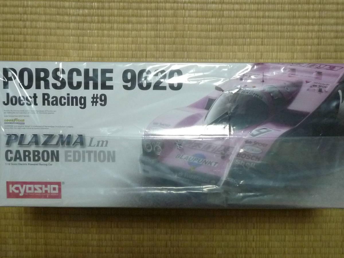 KYOSHO ◆ 京商 ポルシェ 962C ヨーストレーシング #9 プラズマ Lm カーボンエディション ◆ 30926C