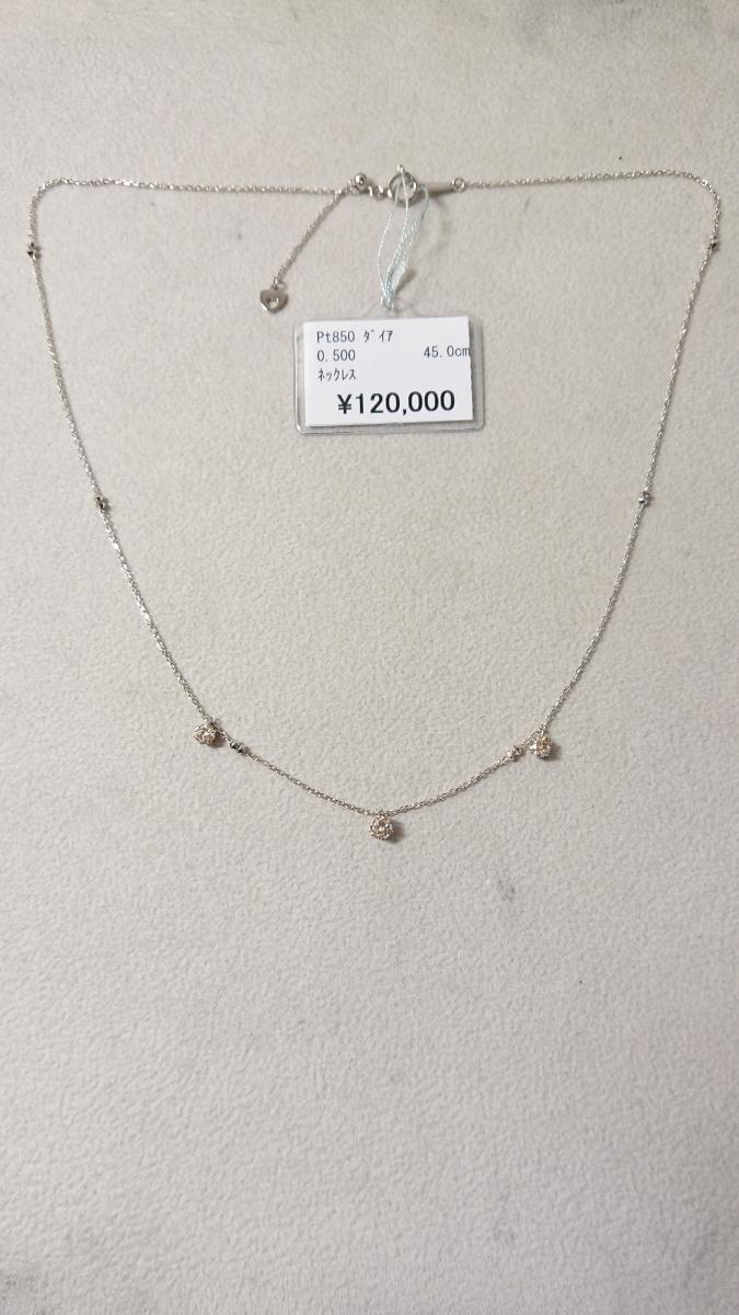 ◆新品◆ Pt850 ダイヤ 3石 計0.5ct ステーションネックレス_画像3