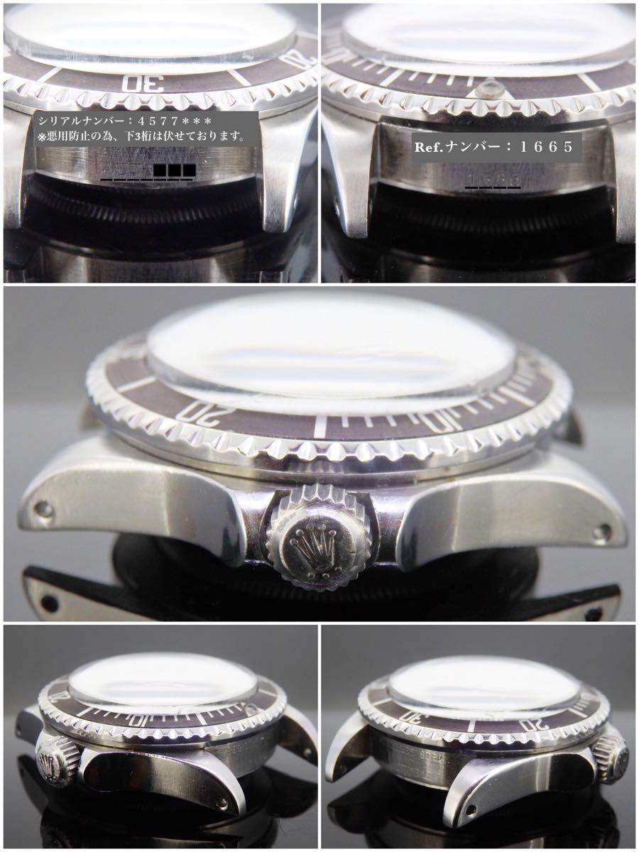 極美品 希少 ロレックス 1665 DRSD 76年製 トロピカルダイアル/ベゼル O/H済み 一年間動作保証_画像7