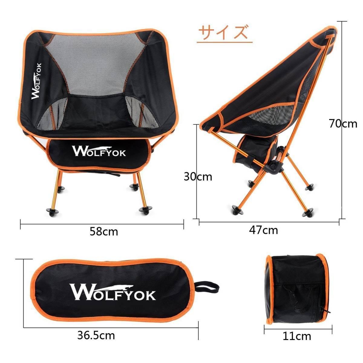 【新品】アウトドアチェア 【最新改良版】 折りたたみ椅子 コンパクト 耐荷重100kg 軽量 持ち運びに便利な専用ケース付き お釣り 登山_画像3