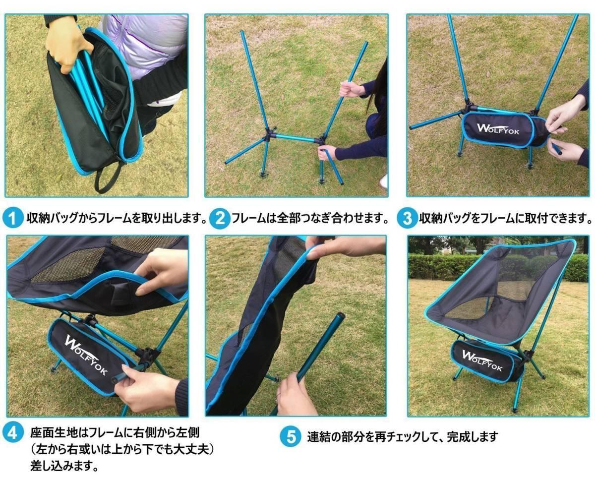 【新品】アウトドアチェア 【最新改良版】 折りたたみ椅子 コンパクト 耐荷重100kg 軽量 持ち運びに便利な専用ケース付き お釣り 登山_画像5