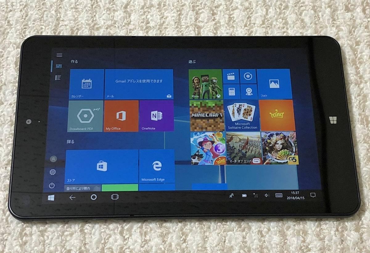Lenovo ThinkPad 8 メモリ2GB/ストレージ64GB/Windows10/Office ケース・おまけ付