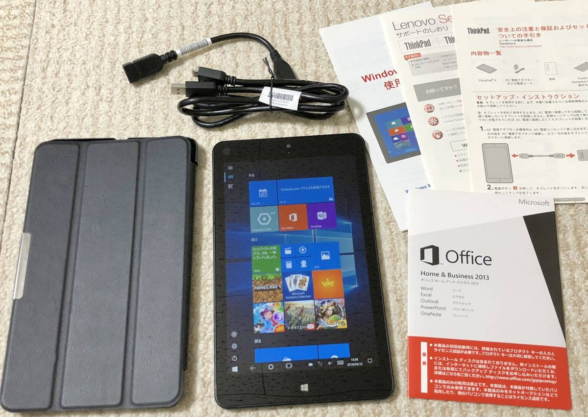 Lenovo ThinkPad 8 メモリ2GB/ストレージ64GB/Windows10/Office ケース・おまけ付_画像2