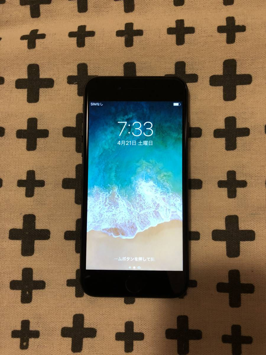 iPhone7 128GB Appleオンラインストア購入 SIMフリー ブラック 中古