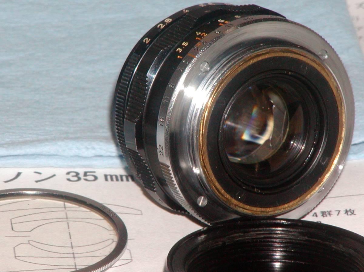 Canon 35mm F2 Ⅰ型 Lマウント ライカスクリュー L39 距離計用 キヤノン オリジナルの 銀枠フィルター/革ケース/後キャップ が付属_画像3
