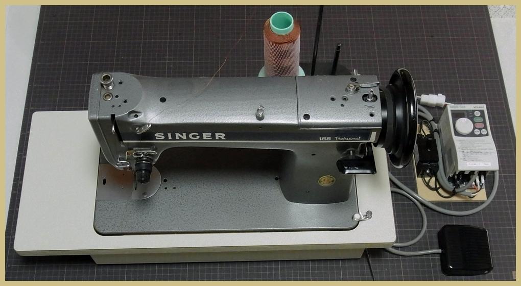 SINGER 188 Professional 革用改造ミシン (電動)