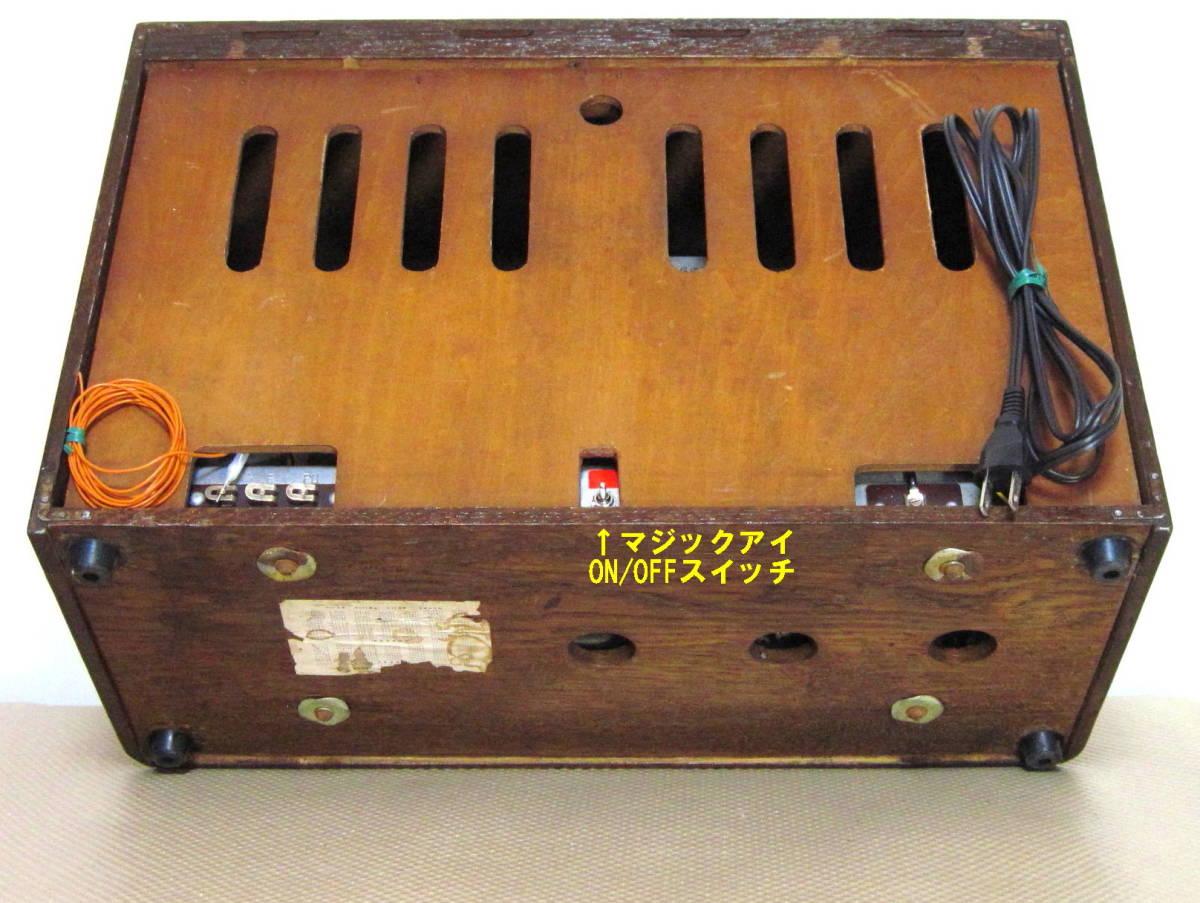 ◆昭和の逸品◆ナショナル真空管ラジオ[BX-210]◆整備済・良く鳴ります◆_画像6