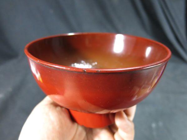 元和二年(1616年) 根来椀 漆器 漆工 蒔絵 食器 飲食器 膳 飯椀_画像7