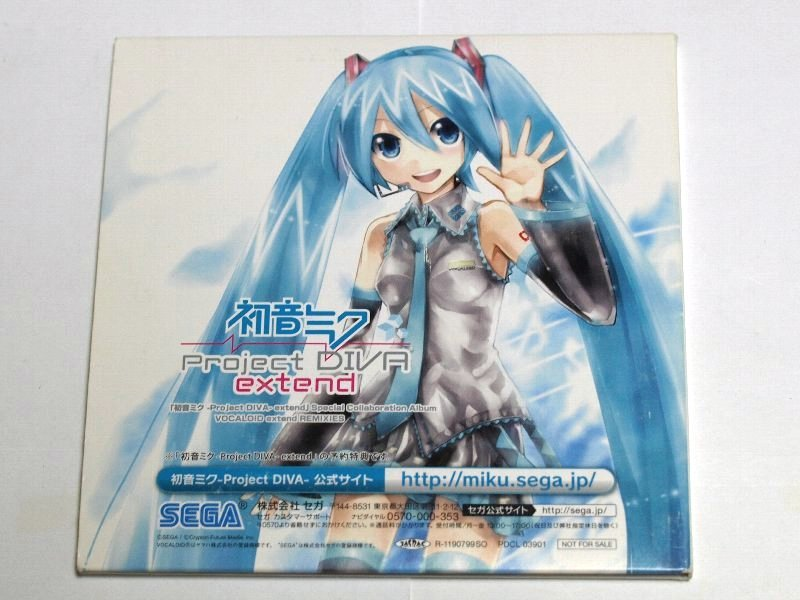 c81_tape_a.jpg 「初音ミク -Project DIVA- extend」KEI ...