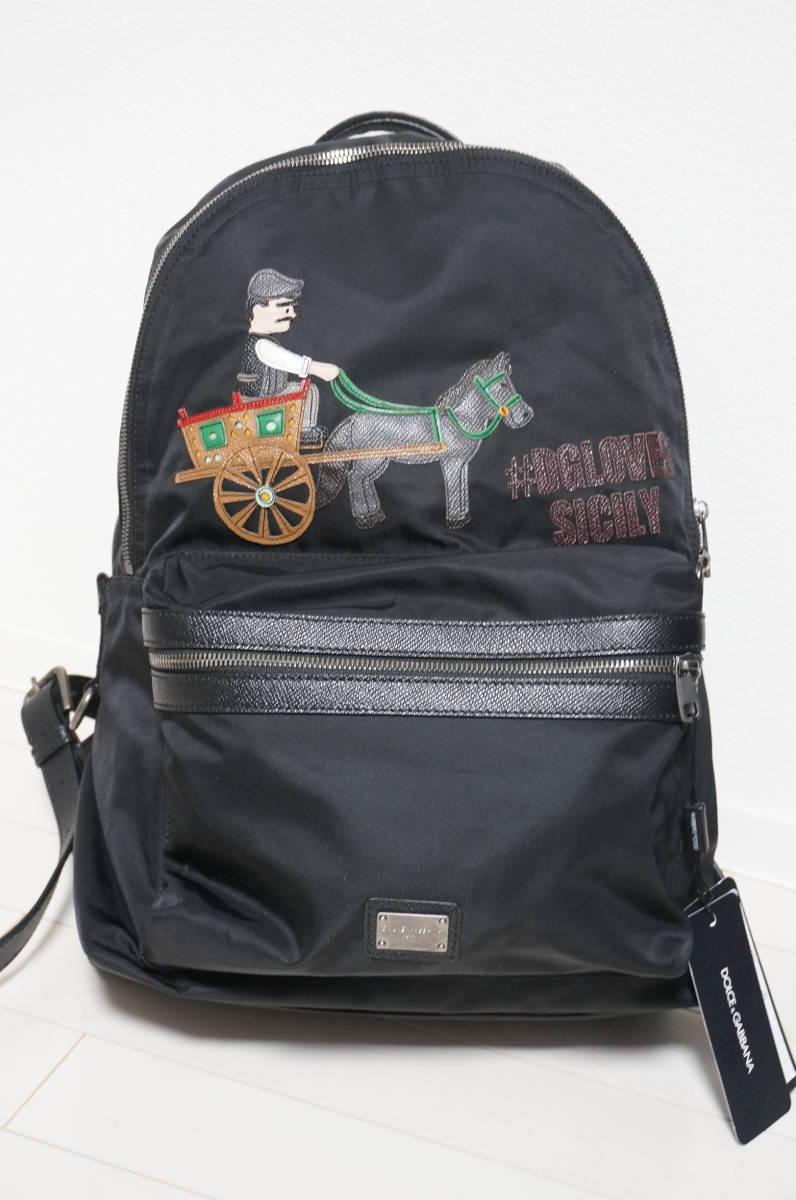 定価18万 新品 Dolce&Gabbana ドルチェ&ガッバーナ リュック バックパック パッチワークデザイン バッグ ショルダー 鞄 ドルガバ 黒トート