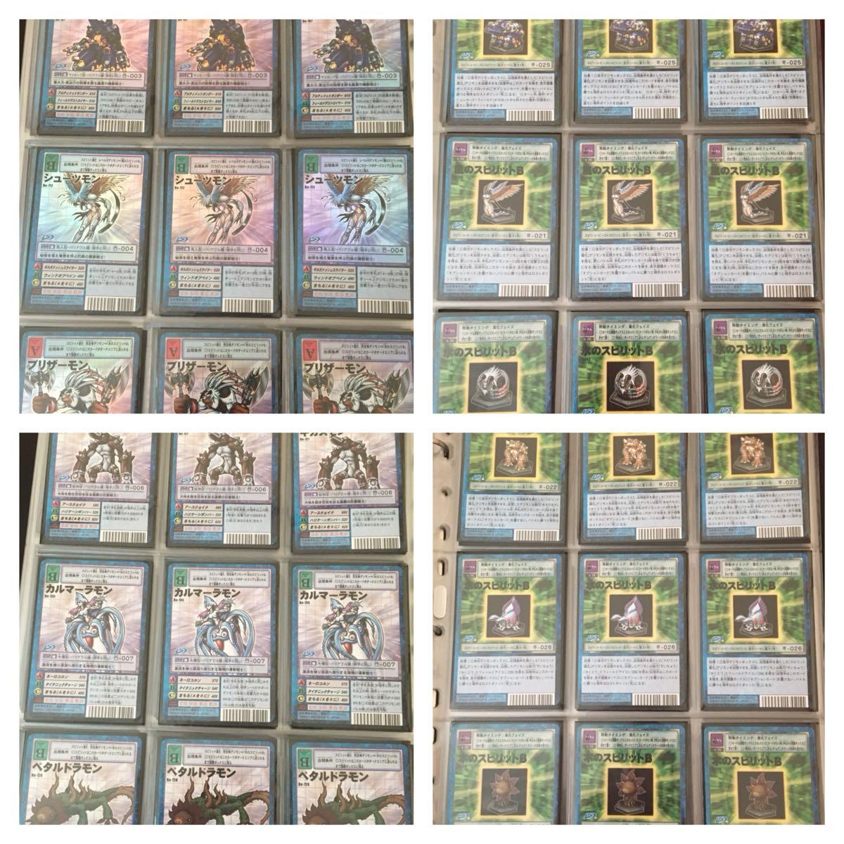 デジタルモンスターカードゲーム 旧デジモンカード デジモンフロンティアセット ※最終値下げ_画像3