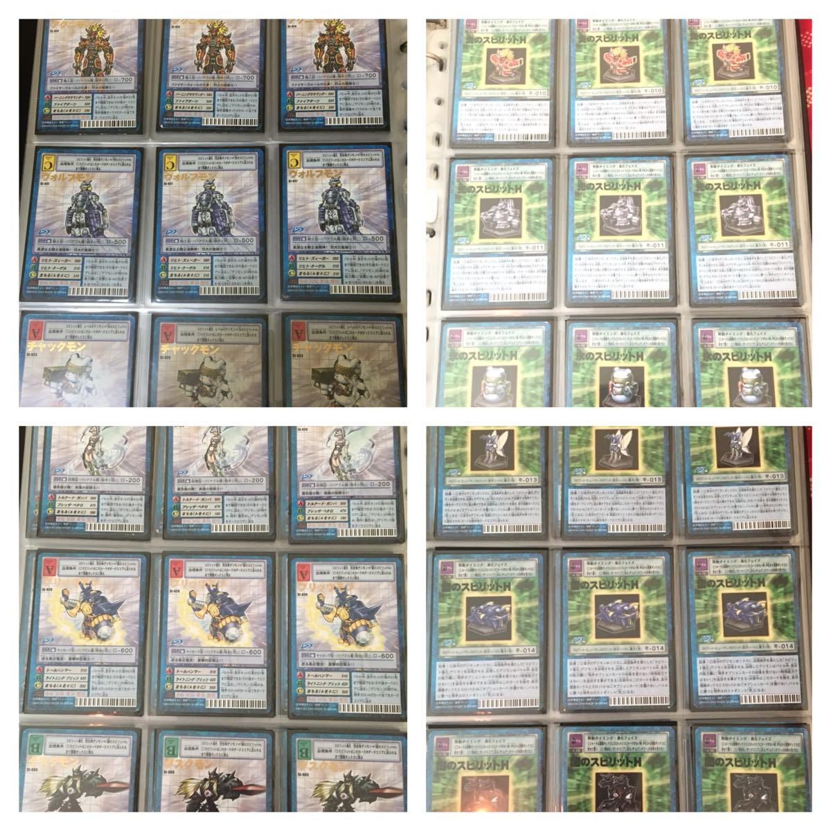 デジタルモンスターカードゲーム 旧デジモンカード デジモンフロンティアセット ※最終値下げ
