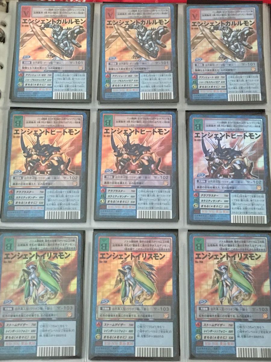 デジタルモンスターカードゲーム 旧デジモンカード デジモンフロンティアセット ※最終値下げ_画像6
