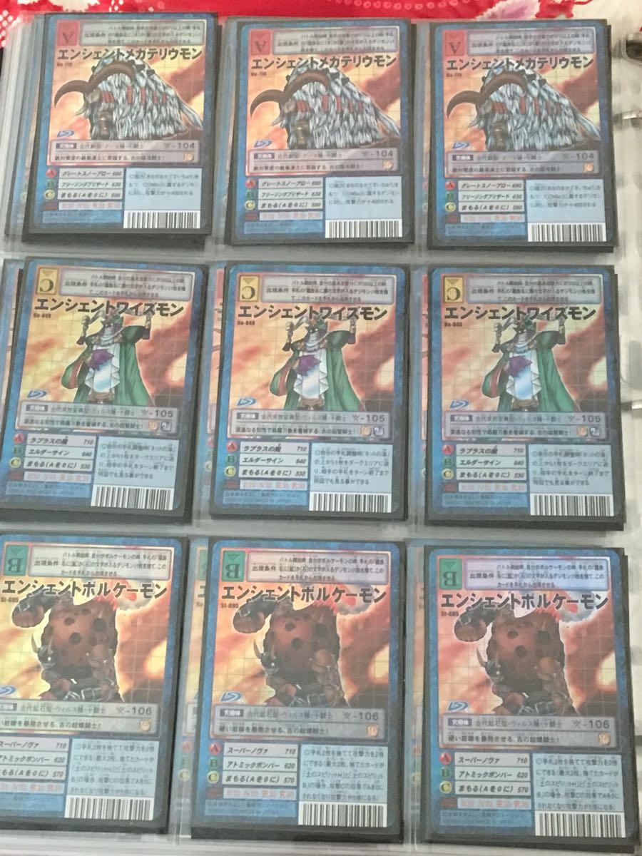 デジタルモンスターカードゲーム 旧デジモンカード デジモンフロンティアセット ※最終値下げ_画像7