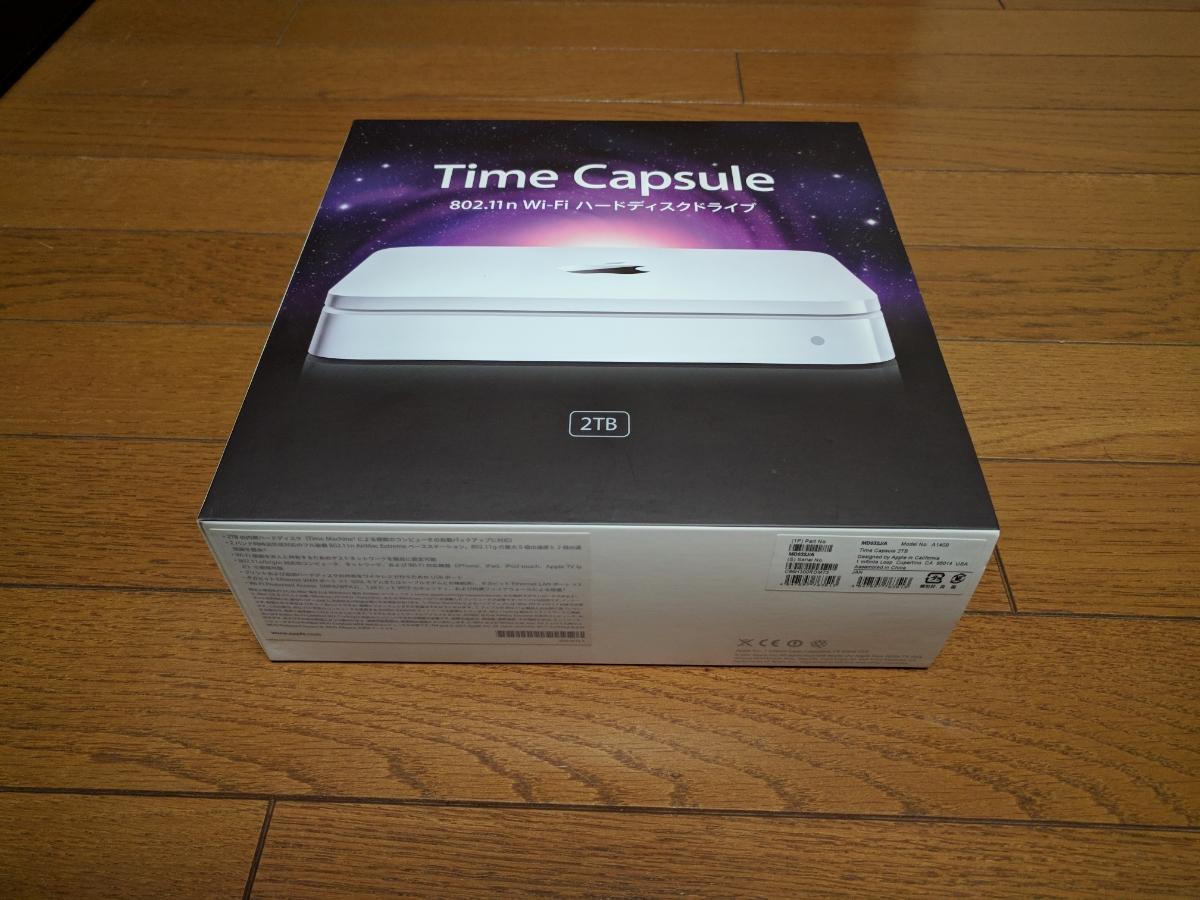 Time Capsule 2TB MD032J/A Model No. A1409