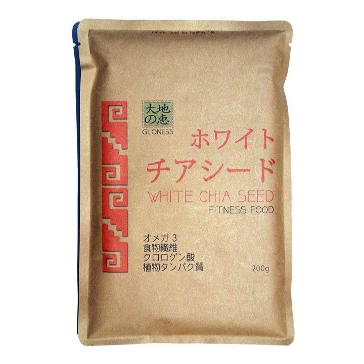 1kg ホワイトチアシード 200gx5個 スーパーフードオメガ3ダイエット食品