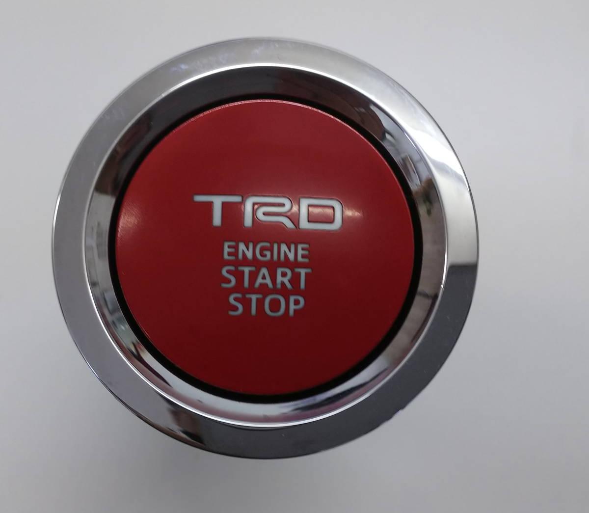 プッシュスタートスイッチ トヨタ ハイエース 4型 TRD 美品