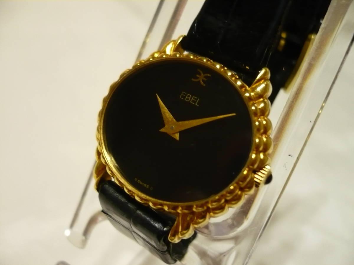 EBEL☆エベル K18 無垢 手巻き レディース 腕時計☆