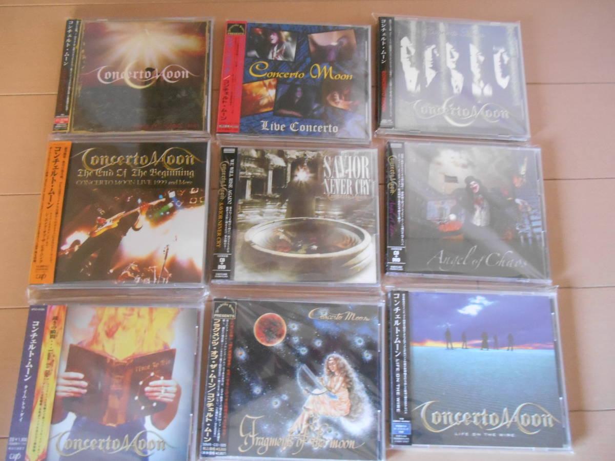 CONCERTO MOON コンチェルト・ムーン CD14タイトルセット+10周年記念BOXセット 帯 初回盤 DVD_画像3