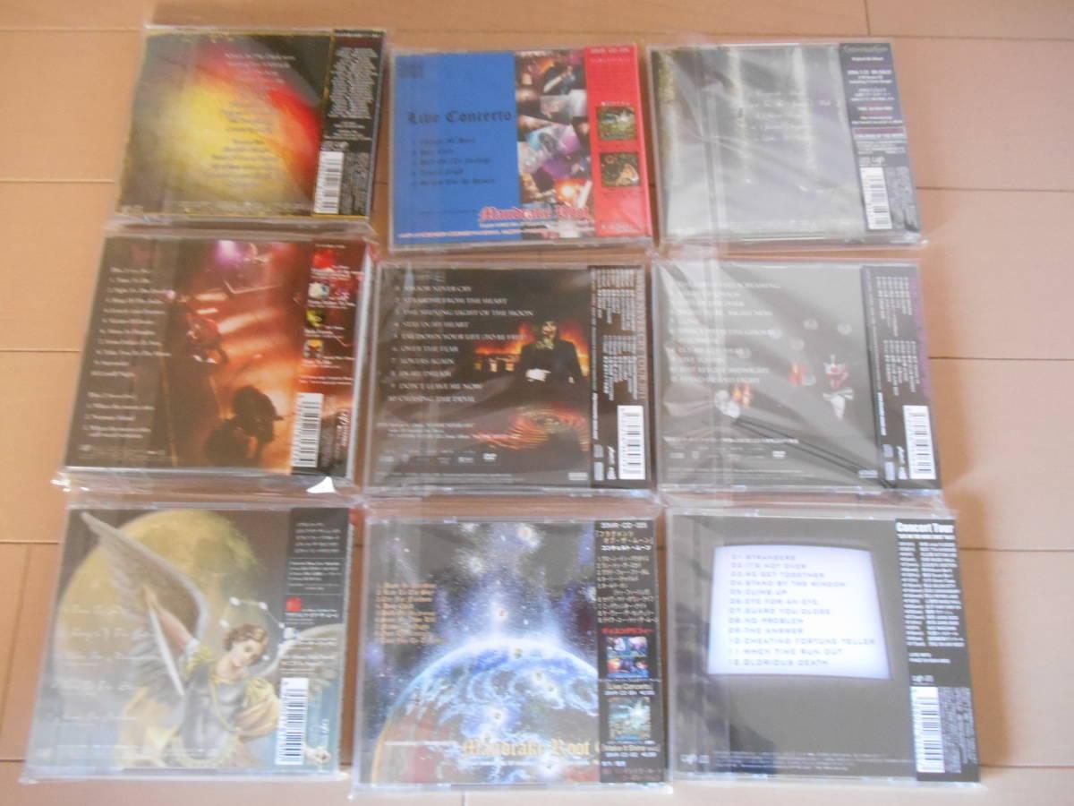 CONCERTO MOON コンチェルト・ムーン CD14タイトルセット+10周年記念BOXセット 帯 初回盤 DVD_画像4