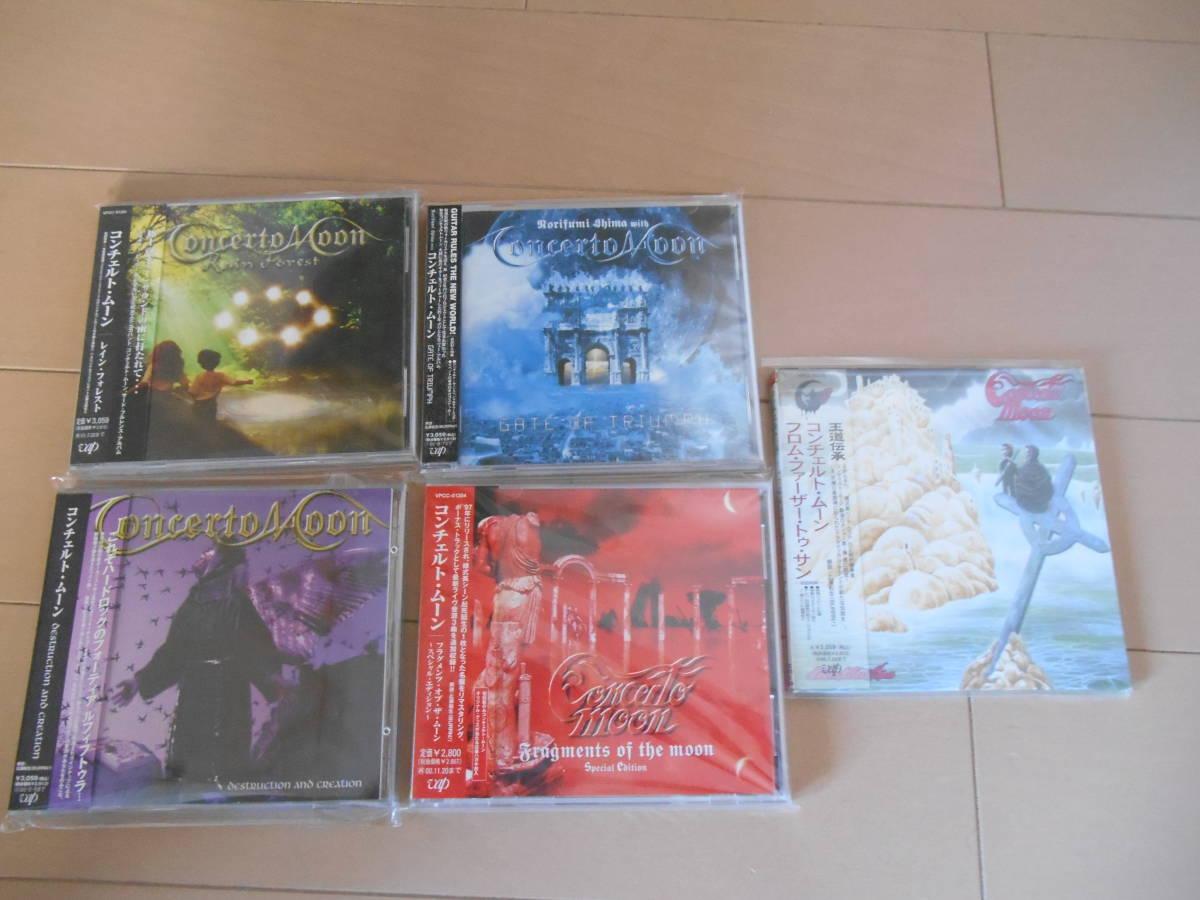 CONCERTO MOON コンチェルト・ムーン CD14タイトルセット+10周年記念BOXセット 帯 初回盤 DVD_画像5
