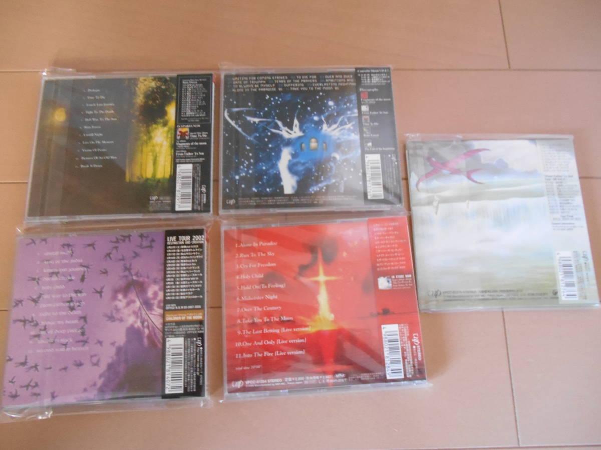 CONCERTO MOON コンチェルト・ムーン CD14タイトルセット+10周年記念BOXセット 帯 初回盤 DVD_画像6