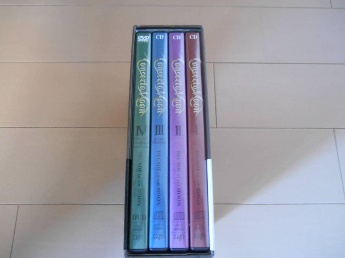 CONCERTO MOON コンチェルト・ムーン CD14タイトルセット+10周年記念BOXセット 帯 初回盤 DVD_画像8
