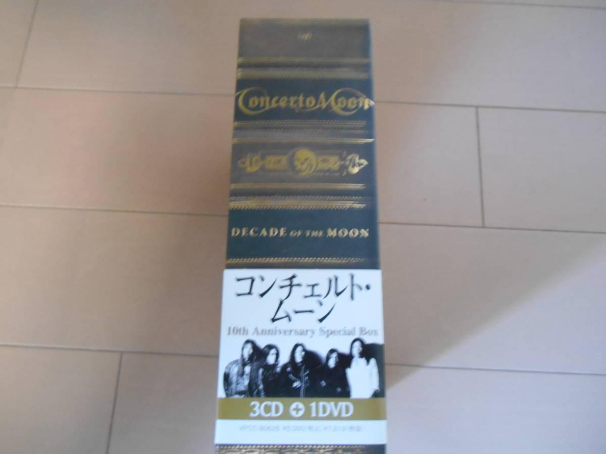 CONCERTO MOON コンチェルト・ムーン CD14タイトルセット+10周年記念BOXセット 帯 初回盤 DVD_画像9