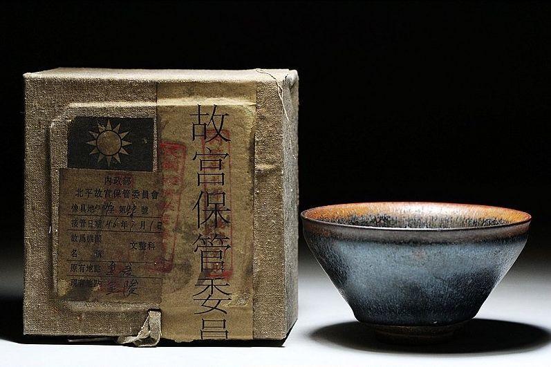 宋代 建窯盞 窯変 黒釉 禾目 油滴茶碗 12.5cm 2