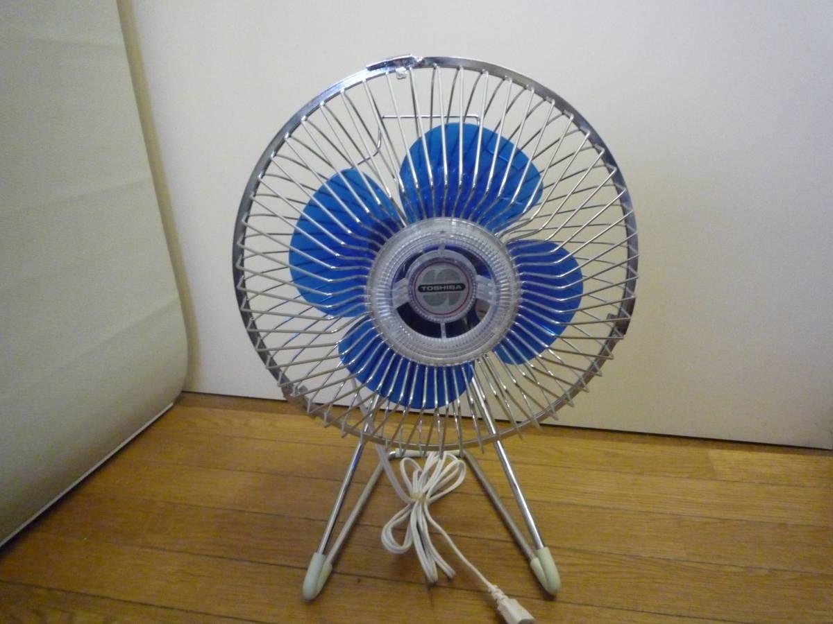 ◆美品 中古 レトロ TOSHIBA 東芝 可愛い 扇風機 動作品 4枚羽◆
