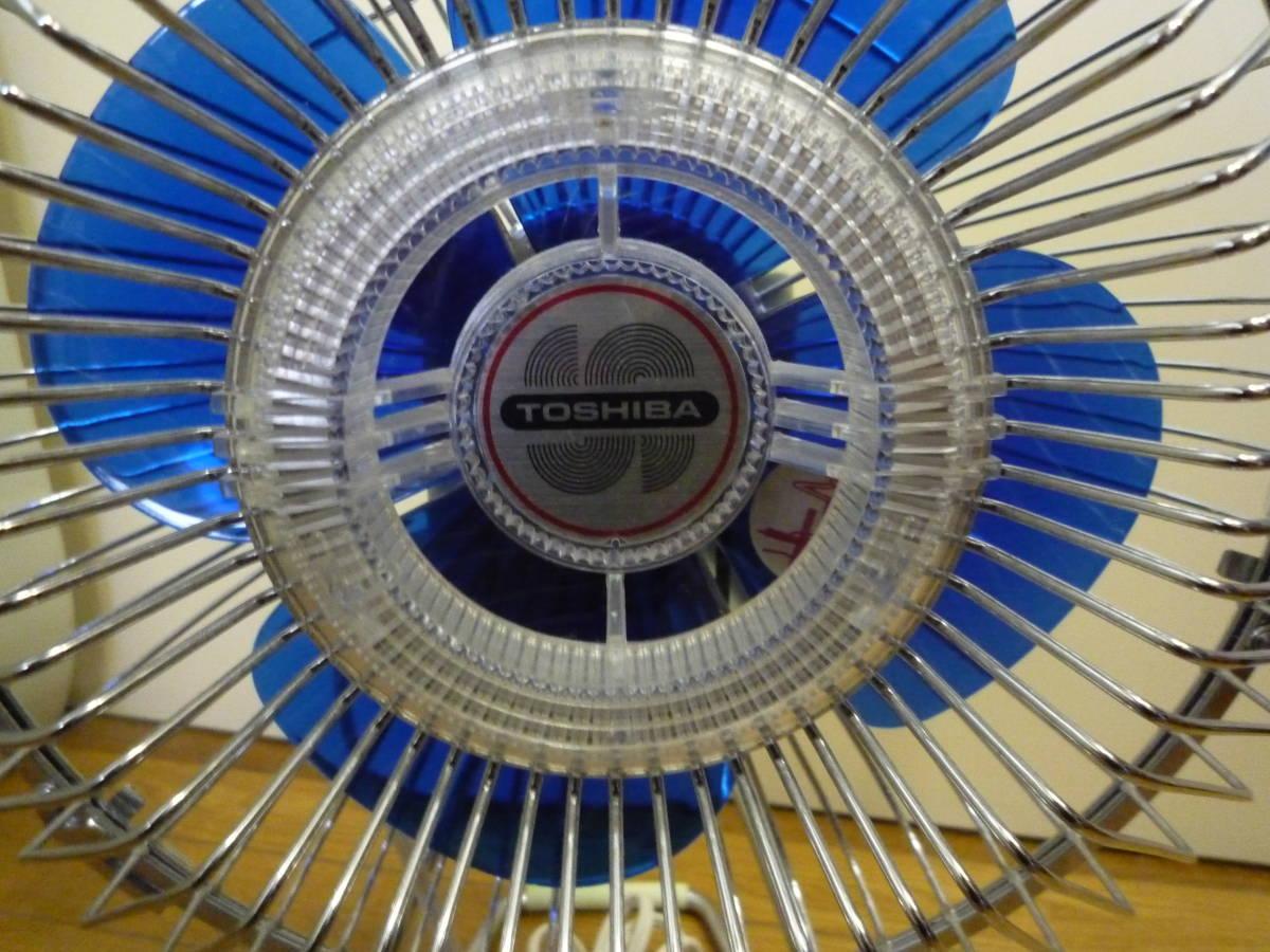 ◆美品 中古 レトロ TOSHIBA 東芝 可愛い 扇風機 動作品 4枚羽◆_画像2