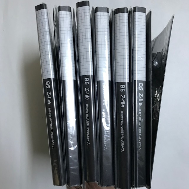 【 期間限定 セール 】 B5ファイル 12冊セット 新品未使用品 事務用品 ファイリング_画像1