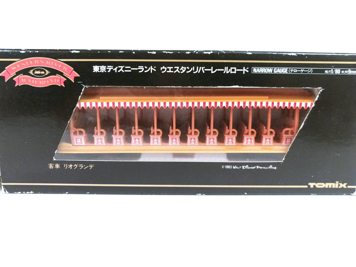 トミー 日本製 当時物 トミックス 東京ディズニーランド ウエスタンリバーレールロード 客車 リオグランデ
