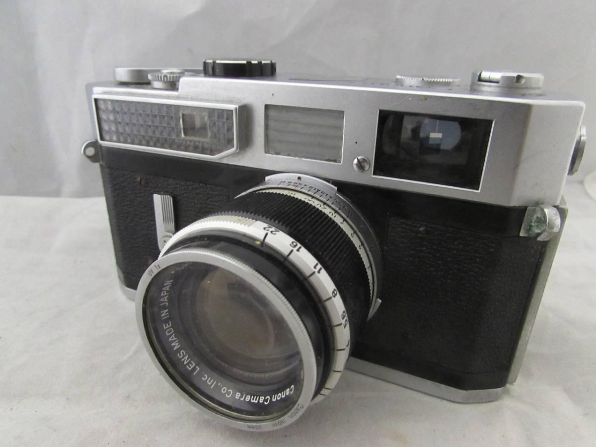 【1円~カメラレンズセット】キヤノン CANON7ボディ + CANON LENS 50mm F1.8 レザーケース付属