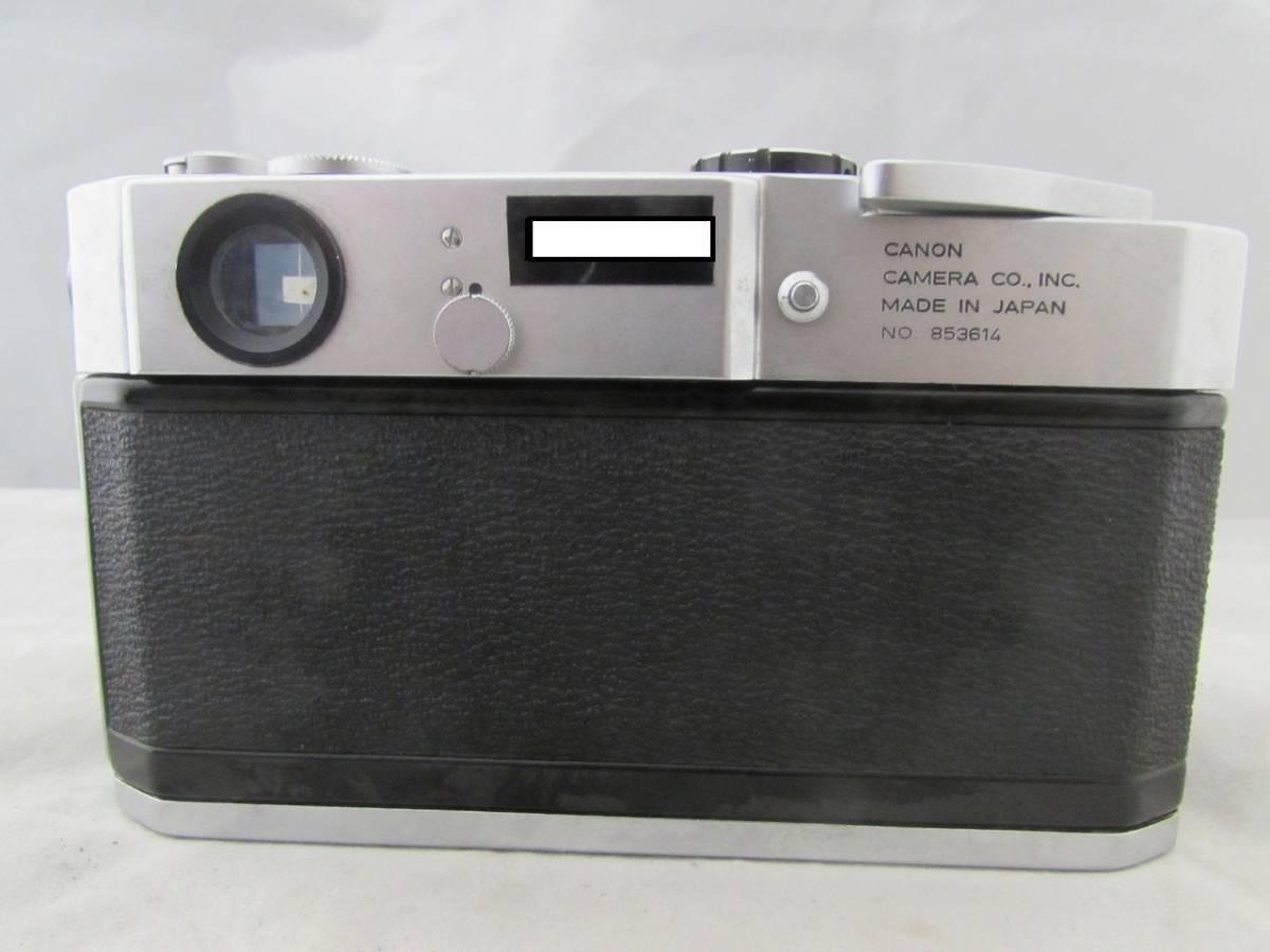 【1円~カメラレンズセット】キヤノン CANON7ボディ + CANON LENS 50mm F1.8 レザーケース付属_画像3