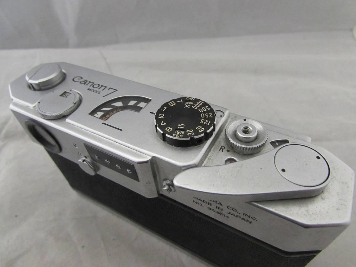【1円~カメラレンズセット】キヤノン CANON7ボディ + CANON LENS 50mm F1.8 レザーケース付属_画像5