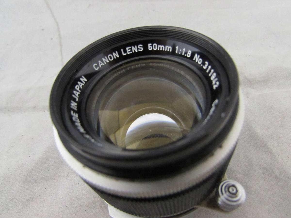 【1円~カメラレンズセット】キヤノン CANON7ボディ + CANON LENS 50mm F1.8 レザーケース付属_画像6