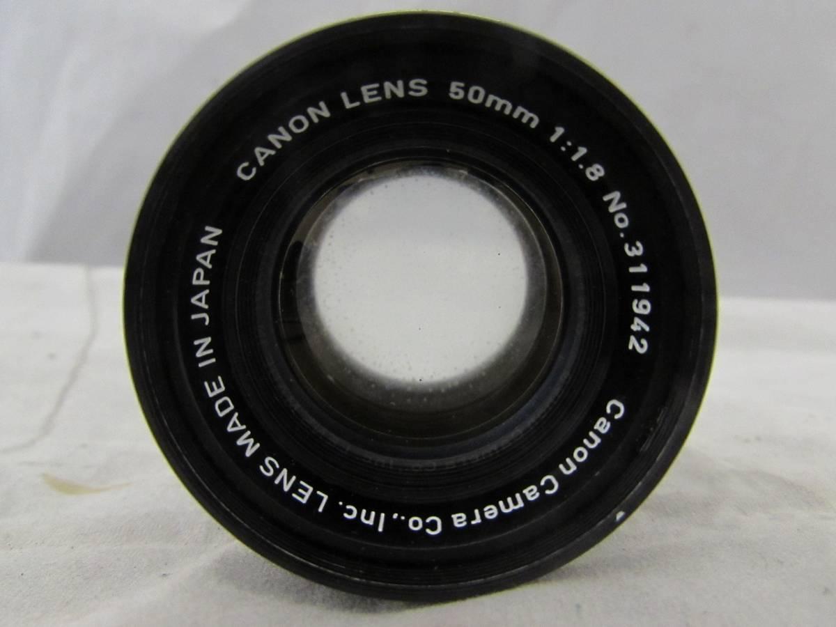 【1円~カメラレンズセット】キヤノン CANON7ボディ + CANON LENS 50mm F1.8 レザーケース付属_画像7