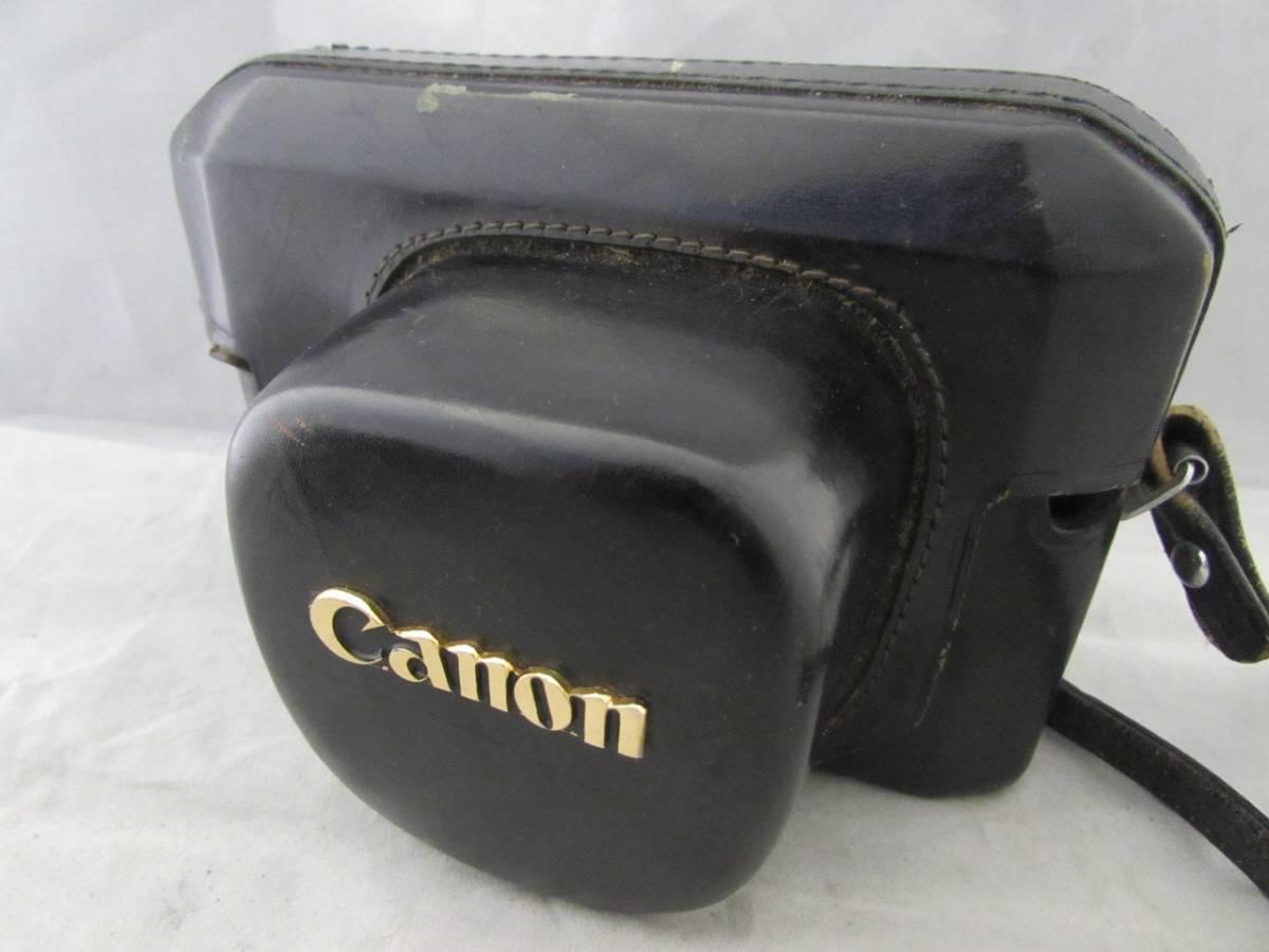 【1円~カメラレンズセット】キヤノン CANON7ボディ + CANON LENS 50mm F1.8 レザーケース付属_画像9