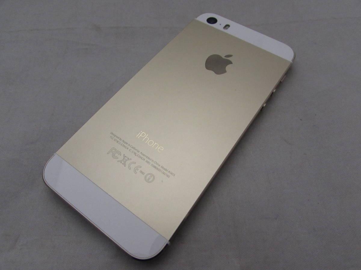 【美品!!】iPhone 5S 16GB ゴールド A1453 docomo●箱付き ドコモ_画像2