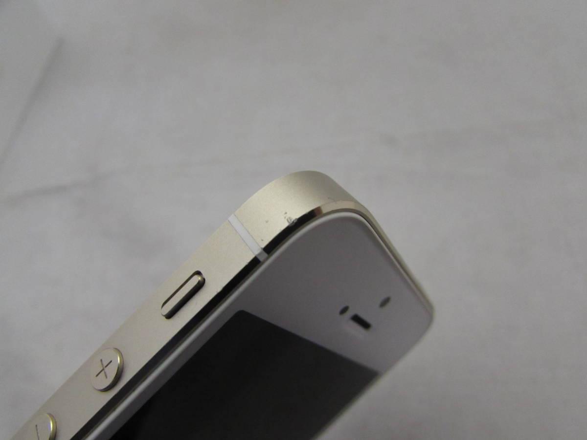 【美品!!】iPhone 5S 16GB ゴールド A1453 docomo●箱付き ドコモ_画像5