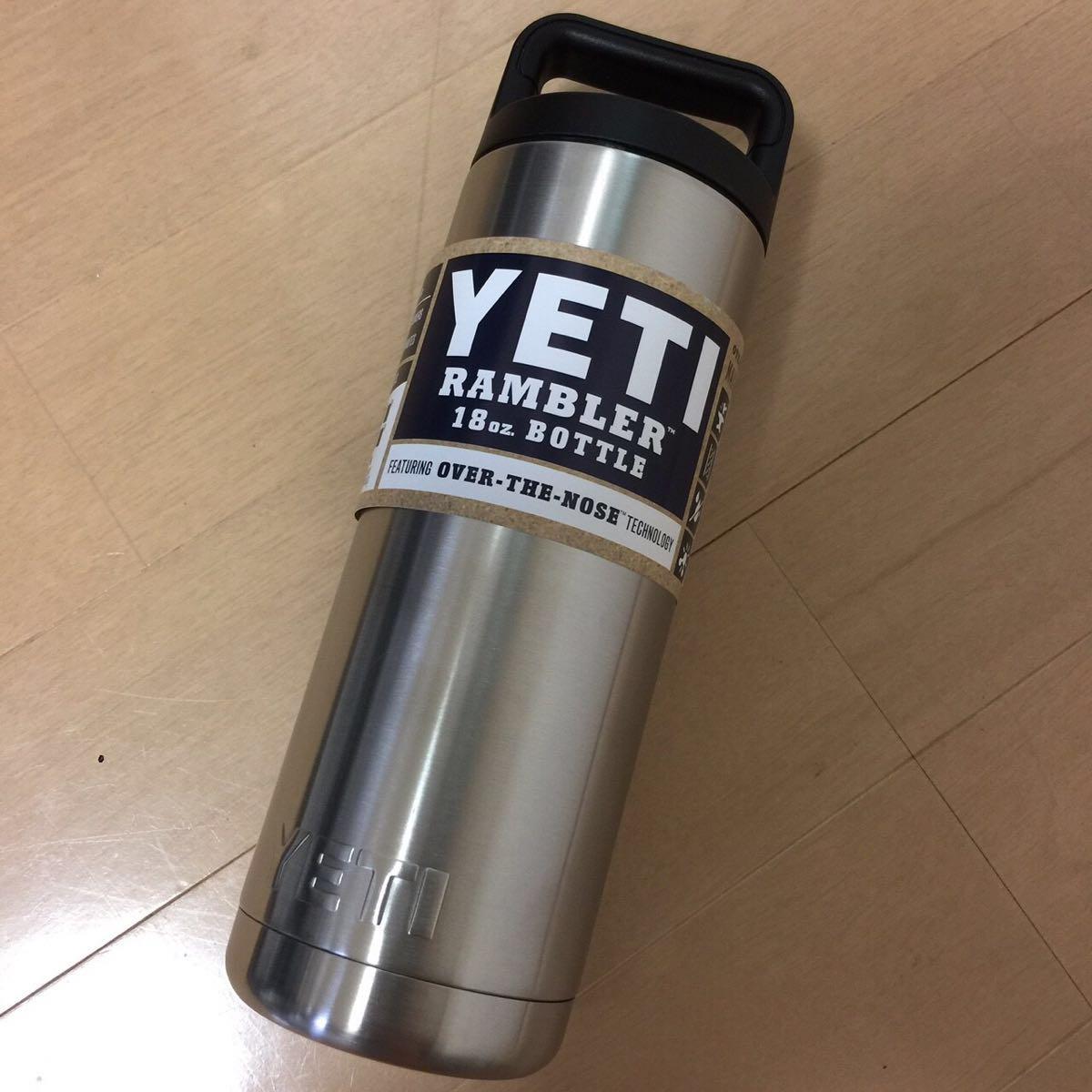 新品未使用★YETI イエティ RAMBLER Bottle 18oz クーラーボトル 水筒 保温保冷
