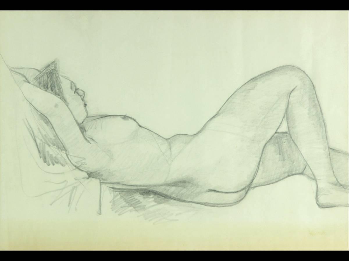 ◆櫟◆ 真作保証 向井久万 「裸婦」 肉筆鉛筆画5号 T[G233]OP/4FMd