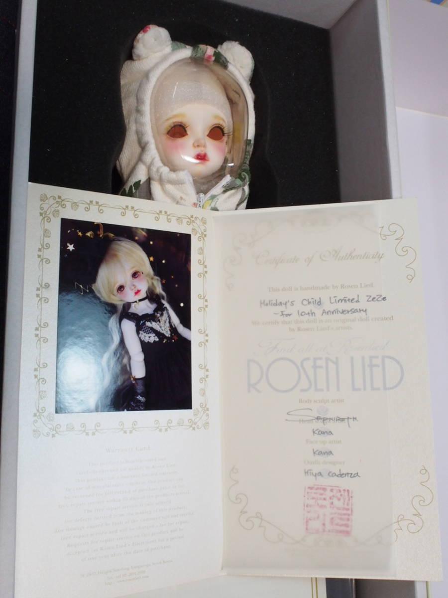 美品 休日子 Rosen lied Holiday's Child Limited ZeZe - For 10th Anniversary 本体 ホワイトスキン_画像2