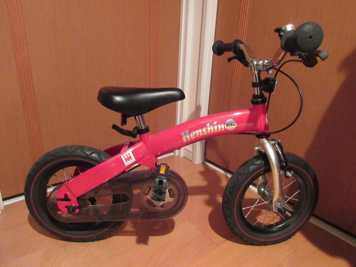 henshinbike☆henshinバイク(へんしんバイク)バランスバイク+ペダル一式セット専用スタンドつき