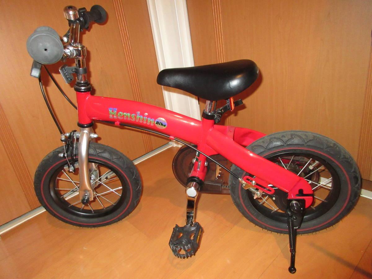 henshinbike☆henshinバイク(へんしんバイク)バランスバイク+ペダル一式セット専用スタンドつき_画像2