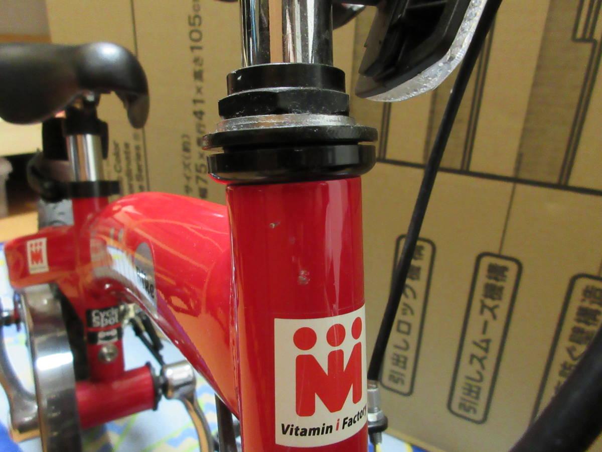 henshinbike☆henshinバイク(へんしんバイク)バランスバイク+ペダル一式セット専用スタンドつき_画像10