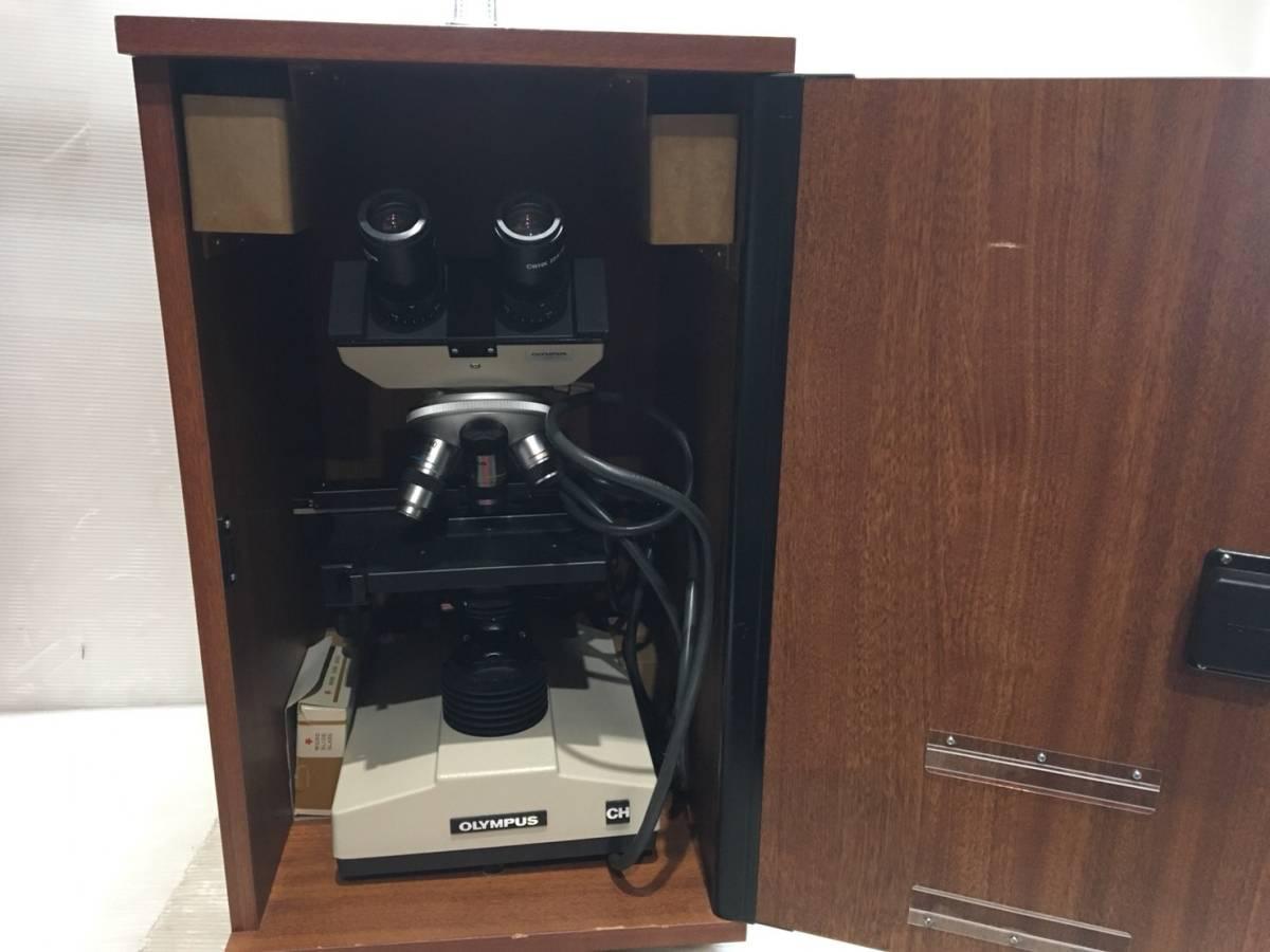 (1)OLYMPUS 顕微鏡